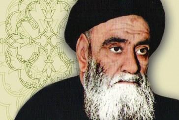 السيد عبد الهادي الشيرازي
