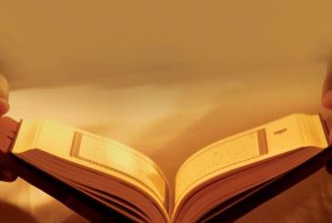 القوى الغيبية في القصة القرآنية