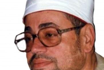 الشيخ شعبان عبد العزيز الصياد