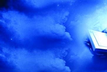 الوحي في القرآن الكريم (دراسة موجزة)