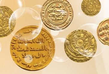 السياسة المالية والاقتصادية عند الامام علي(ع)