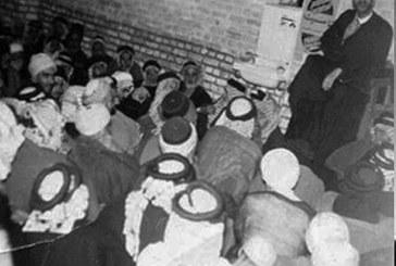 من رجالات الادب الحسيني الخالد