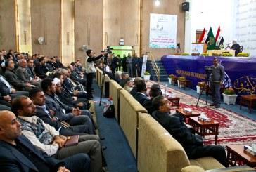 العتبة العلوية المقدسة ترعى مؤتمر الأعمال الهندسية الكهربائية للعتبات والمزارات في العراق