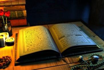 القرآن وعلم الإنسان القرآني