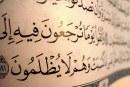 (إذا ما) في القرآن الكريم
