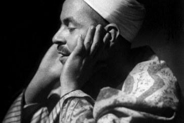 وقفة في حياة القارئ الشيخ محمد رفعت