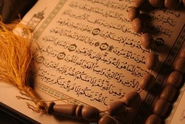 النكرة في القرآن الكريم