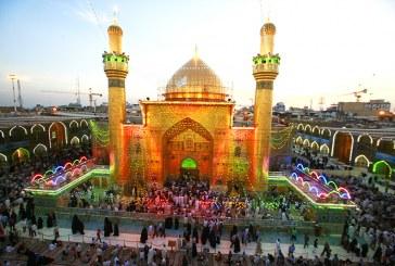 الإمام علي(ع) ولد في حضرة النور الإلهي