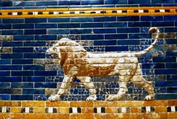 اثر التراث العراقي القديم  في قصص الأسرائيليات