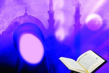 المرأة في المنهج القرآني