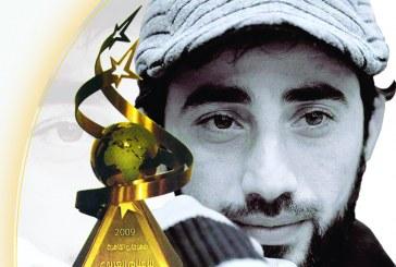 المخـرج السينمـائي علي البحراني: ما ألتمسه عندما أزور أضرحة الأئمة الأطهار أن أكون خادماً لهم في مجال عملي