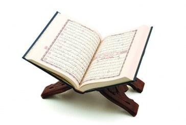 دور المعصوم في تفسير القرآن الكريم