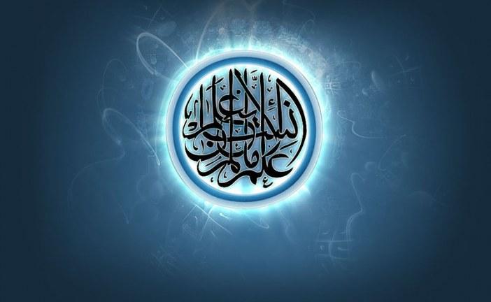 نحو علم إنسان إسلامي