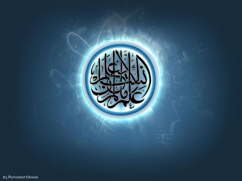 islamic_by_matrixma3