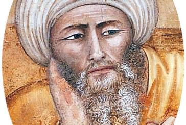 الشيخ الرئيس «ابن سينا»