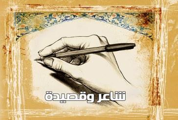 شاعر وقصيدة.. تميم بن المعزّ