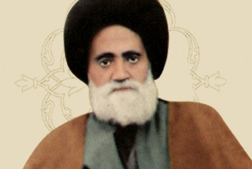 السيد محمد شبـــــر