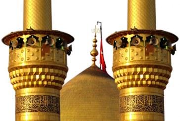 الاصلاح الحسيني