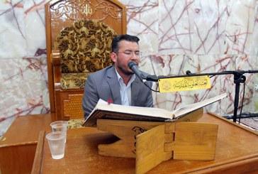 المقرئ أحمد النجفي