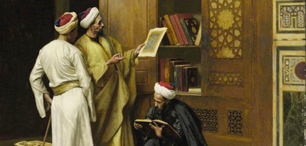 The-Scholars
