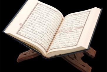 «نظرية المؤامرة» نظرة قرآنية معاصرة