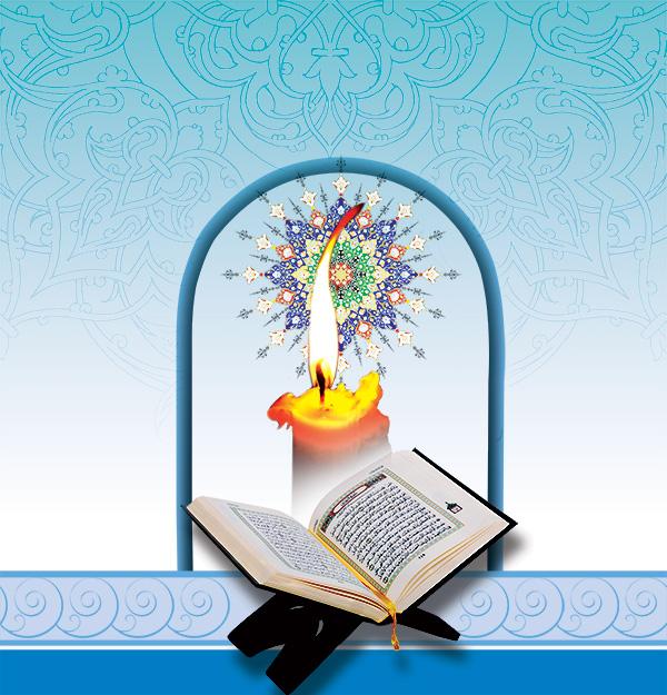 موضوع-قرآن