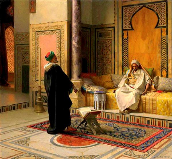 المفصل في تاريخ العرب pdf