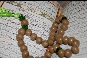 مفاهيم قرآنية: مفهوم التسبيح