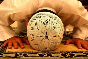 إشكالية السجود ليوسف عليه السلام في النص القرآني قراءة من منظور الإمام الهادي عليه السلام