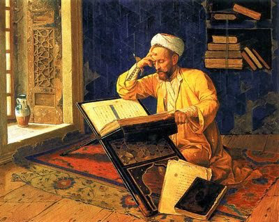 Imam-Gazali-El-Gazali