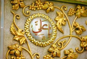 المجتمع الإنساني  في فكر الإمام علي (عليه السلام)