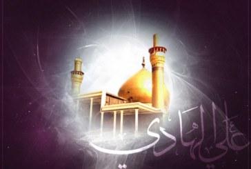 مظاهر التربية النفسية في أقوال الإمام الهادي عليه السلام