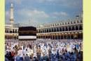 وسائل تحقيق الوحدة الإسلامية في المجتمع الإسلامي