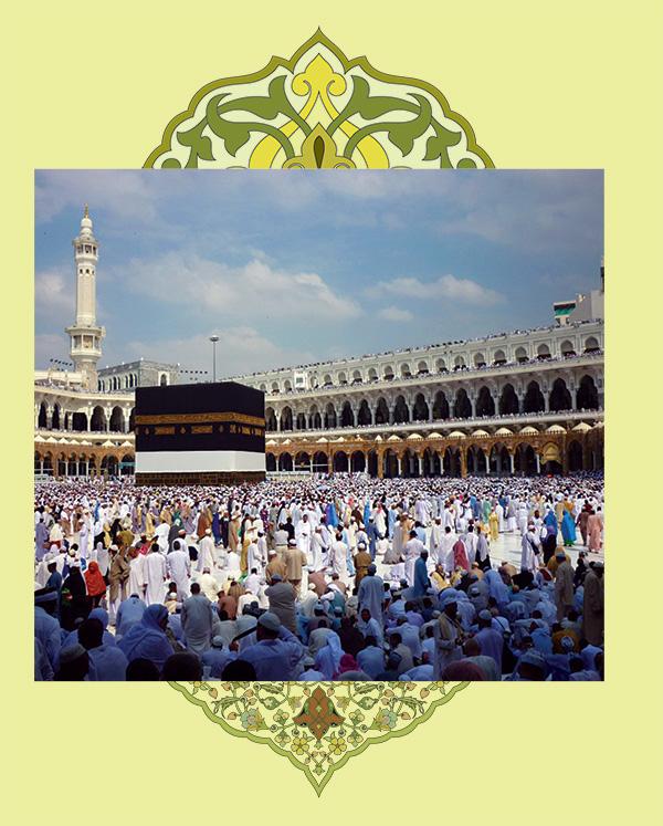 الوحدة-الاسلامية