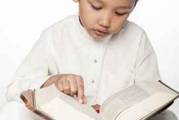 الشعور الديني وسماته العامة لدى الطفل