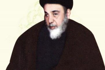 السيد إسماعيل الصدر