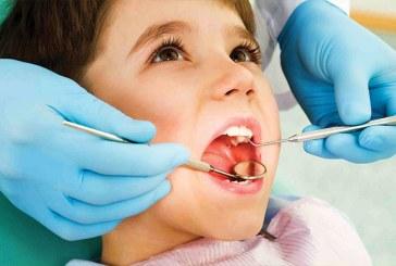 تسوس الأسنان وألمها
