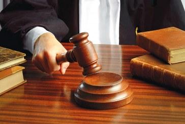 بناء الجهاز القضائي الرصين في فكر أمير المؤمنين عليه السلام