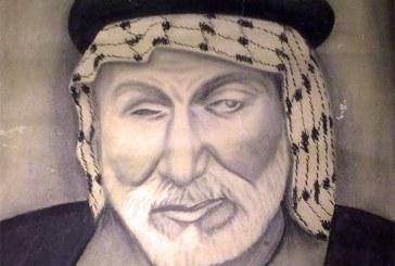 الشاعر الحسيني الشيخ  ياسين الكوفي المخزومي