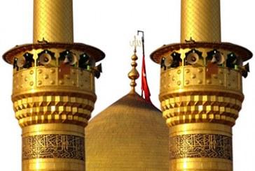 الإصلاح الحسيني