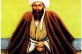 الشيخ مرتضى الأنصاري