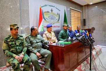 قيادة فرقة الإمام علي (عليه السلام) تعقد مؤتمرا صحفيا لبيان وضعها الميداني