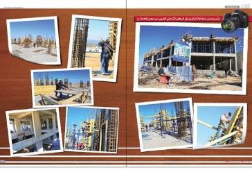 مشروع مبنى استراحة الزائرين في الركن الشمالي الغربي من صحن فاطمة(ع)