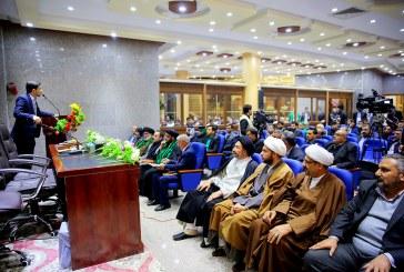 العتبة العلوية تطلق برنامجها السنوي  للمؤسسات المشاركة في مشروعها القرآني خلال زيارة الأربعين