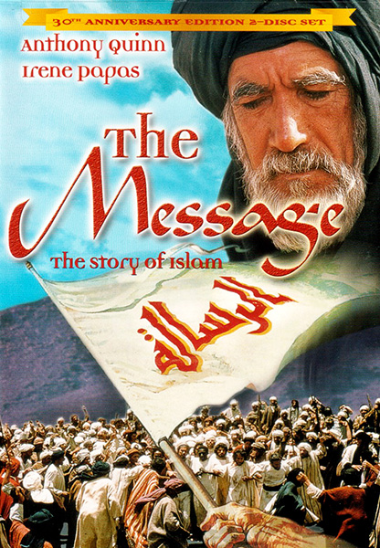 The-Message