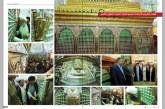 افتتاح مشروع الأعمدة الذهبية لشباك المرقد العلوي الطاهر
