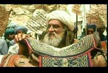 مسلسل الامام علي عيه السلام
