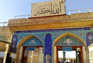 مسجد السهلة المعظم