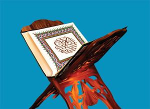 في-رحاب-القرآن