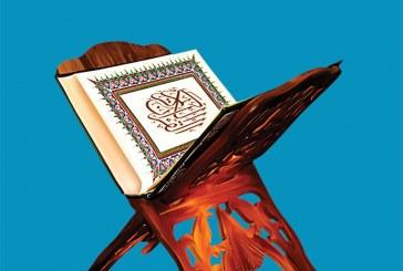 بطلان دعوى النسخ  بآيات القتل والقتال  في القرآن الكريم